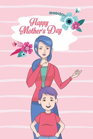 happy mothers day card with mom and son vector illustration design