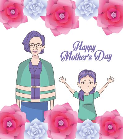 happy mothers day card with mom and daughter vector illustration design Ilustração