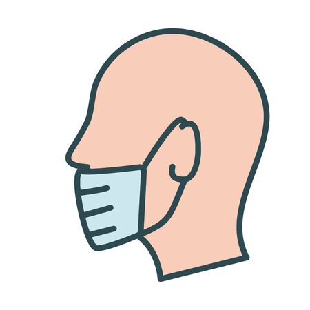 profile using face mask fill style icon vector illustration design