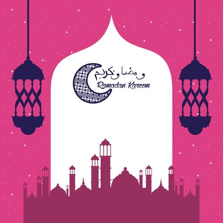 ramadan kareem card with lanterns and taj mahal vector illustration design