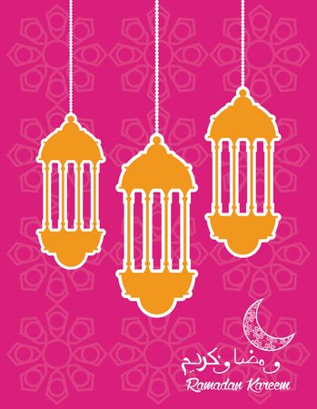 ramadan kareem celebration card with lanterns hanging vector illustration design Ilustracja