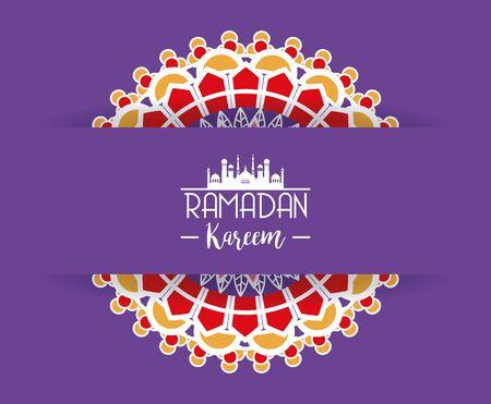 eid mubarak card with mandala frame vector illustration design Vecteurs