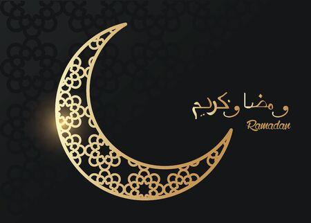 ramadan kareem celebration card with moon golden vector illustration design 向量圖像