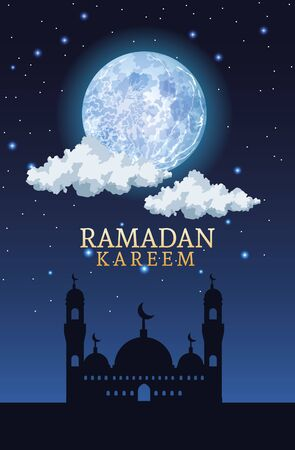 ramadan kareem celebration with taj mahal vector illustration design