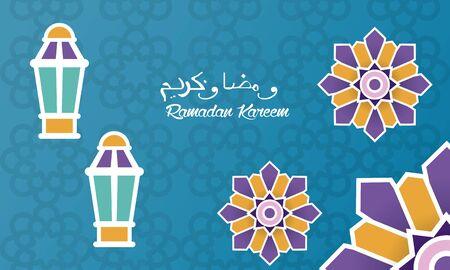 ramadan kareem card with mandalas and lanterns hanging vector illustration