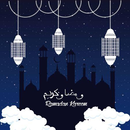ramadan kareem card with lanterns and taj mahal vector illustration design