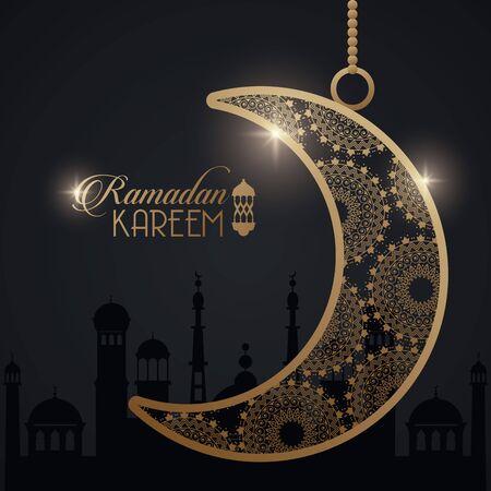 ramadan kareem card with golden moon and taj mahal vector illustration design