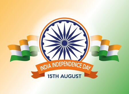 India independence day celebration with ashoka chakra and flags vector illustration design