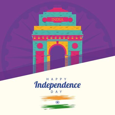 india independence day celebration with mosque arch vector illustration design Ilustração