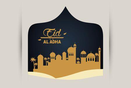 eid al adha celebration card with arab cityscape vector illustration design