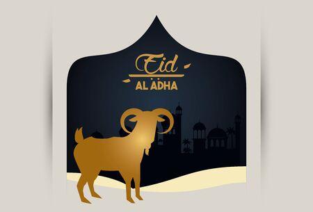 eid al adha celebration card with golden goat in elegant frame vector illustration design