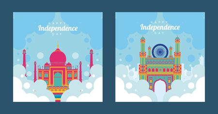 india independence day celebration with taj mahal mosque in sky vector illustration design