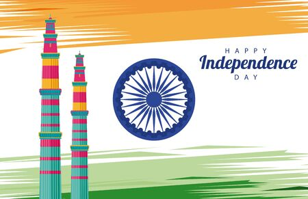 india independence day celebration with ashoka chakra and tower mosque vector illustration