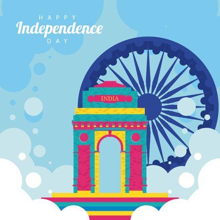 india independence day celebration with mosque arch and ashoka chakra vector illustration Ilustração