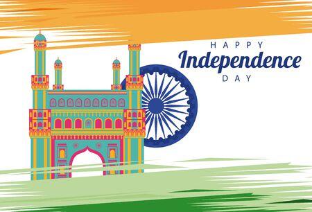 india independence day celebration with mosque temple and ashoka chakra vector illustration Ilustração