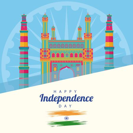 india independence day celebration with mosque temple vector illustration design