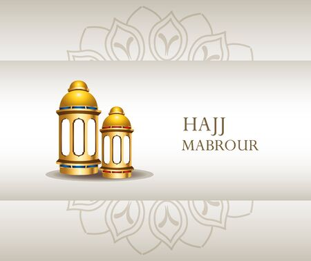 hajj mabrour celebration with golden lanterns vector illustration design