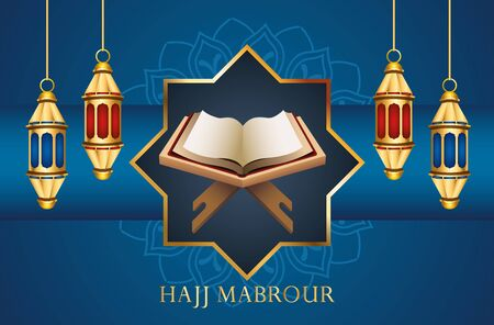 hajj mabrour celebration with golden lanterns hanging and koran book vector illustration design Ilustracja
