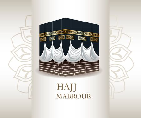 hajj mabrour celebration with mecca monument vector illustration design Ilustração