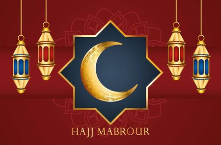 hajj mabrour celebration with golden lanterns hanging and moon vector illustration design