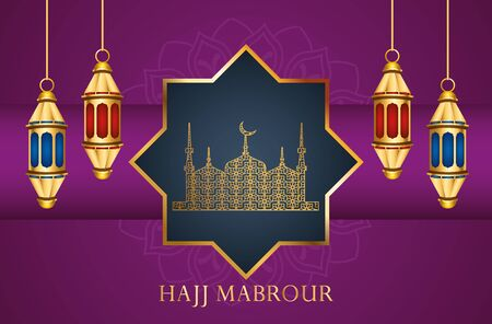 hajj mabrour celebration with golden lanterns and taj mahal vector illustration design