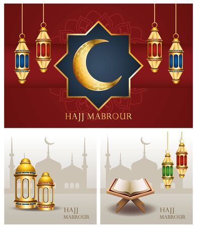 hajj mabrour celebration with golden lanterns hanging and set icons vector illustration design Ilustracja