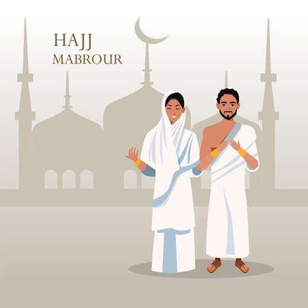 hajj mabrour celebration with couple islamic pilgrim vector illustration design