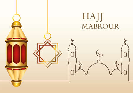 hajj mabrour celebration with golden lanterns hanging vector illustration design