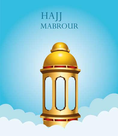 hajj mabrour celebration with golden lantern vector illustration design