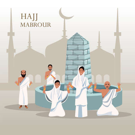 hajj mabrour celebration with group islamic pilgrims in mosque vector illustration design