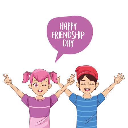 happy friendship day celebration with kids couple vector illustration design  イラスト・ベクター素材
