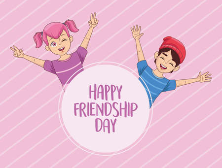happy friendship day celebration with kids couple vector illustration design 写真素材 - 151091483