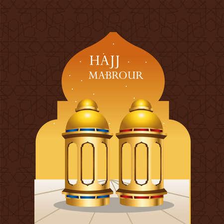 hajj mabrour celebration with golden lanterns vector illustration design