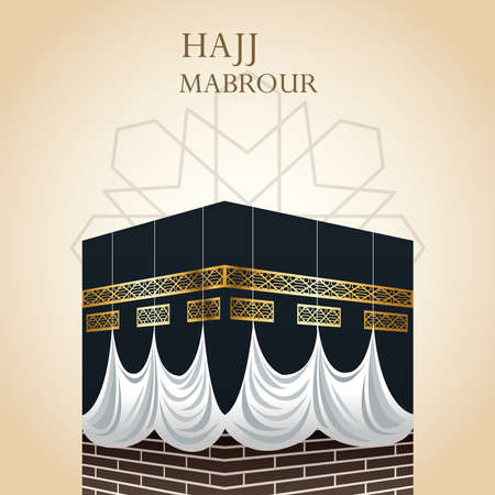 hajj mabrour celebration with sacred kaaba vector illustration design 向量圖像