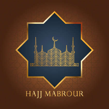 hajj mabrour celebration with golden mosque temple vector illustration design