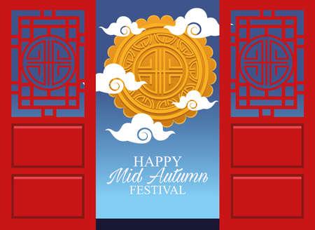 happy mid autumn festival card with golden seal vector illustration design Ilustração