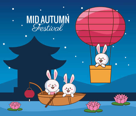 mid autumn celebration card with little rabbits in boat and balloon air hot vector illustration design 矢量图像