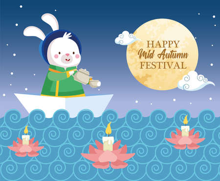 rabbit cartoon in traditional cloth with tea pot and cup in boat design, Happy mid autumn harvest festival oriental chinese and celebration theme Vector illustration