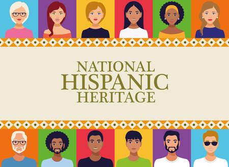 national hispanic heritage celebration lettering with people in square frame vector illustration design Иллюстрация