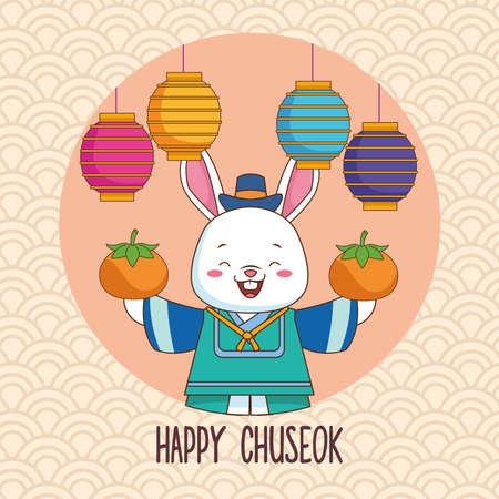 happy chuseok celebration with rabbit lifting oranges and lanterns vector illustration design