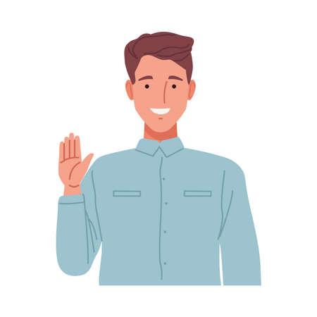 skinny man character icon vector illustration design