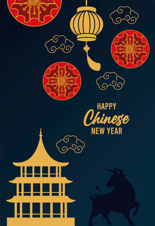 happy chinese new year lettering card with ox silhouette and castle vector illustration design