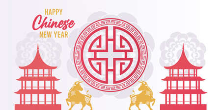 happy chinese new year lettering card with golden oxen and castles vector illustration design