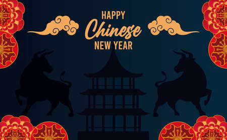 happy chinese new year lettering card with oxen and castle silhouettes vector illustration design