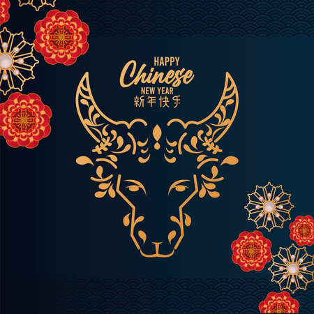 happy chinese new year card with golden ox head and flowers in blue background vector illustration design Ilustrace