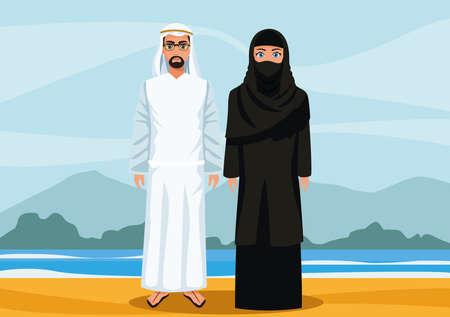 muslim couple landscape