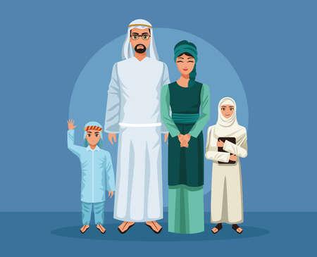 five arab family members