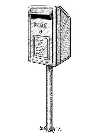 Mailbox illustration, engraving, ink, line art, vector Illustration