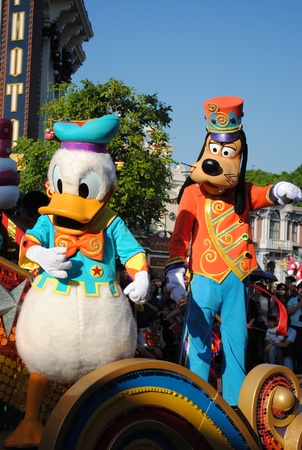 disneyland: Disney land