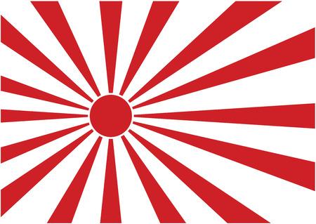 Sol naciente bandera de la marina de guerra japonesa en rojo y blanco Foto de archivo - 26880153